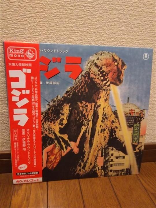 初代ゴジラ 昭和29年 (1).JPG