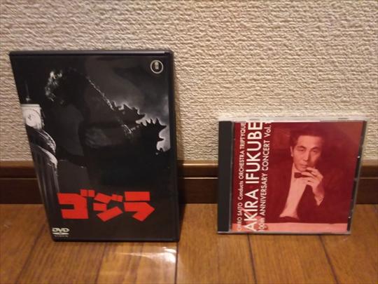 初代ゴジラ 昭和29年 (4).JPG